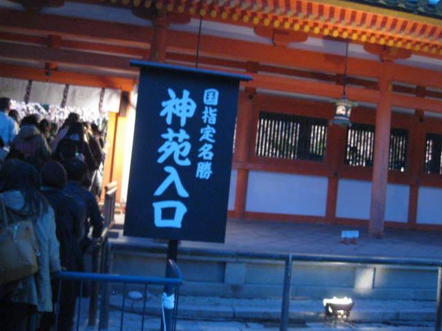 15-sakura-kyoto45.JPG