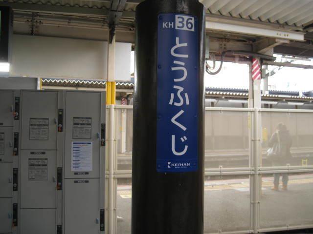 15k-koyo-kyoto111.JPG