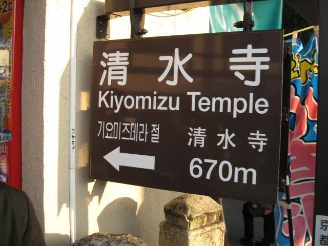 15k-koyo-kyoto116.JPG