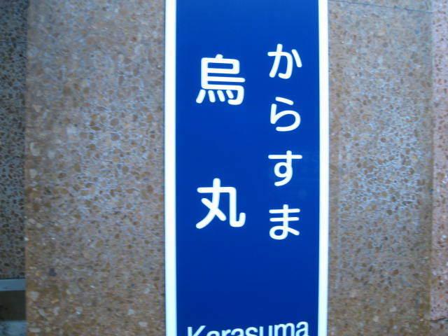 15k-koyo-kyoto17.JPG