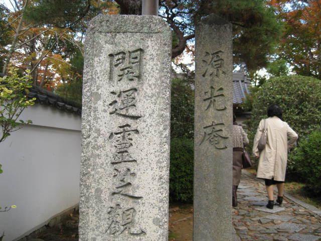 15k-koyo-kyoto21.JPG