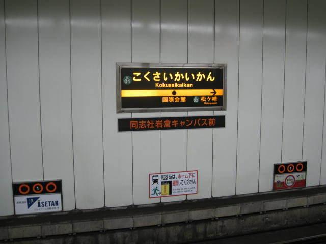 15k-koyo-kyoto26.JPG