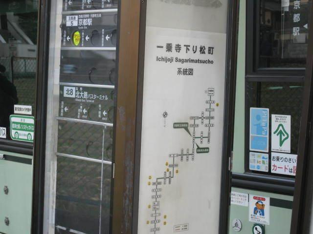 15k-koyo-kyoto32.JPG