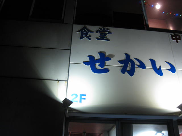 1st.nishi-acchi-bal15.JPG