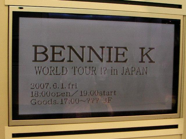 2007-6.1-bk.JPG