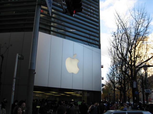 2008-12-14.JPG