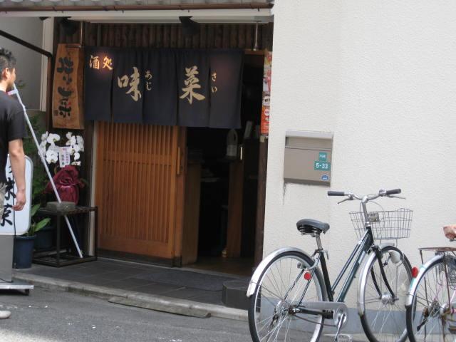 3rd-fukubar10.JPG