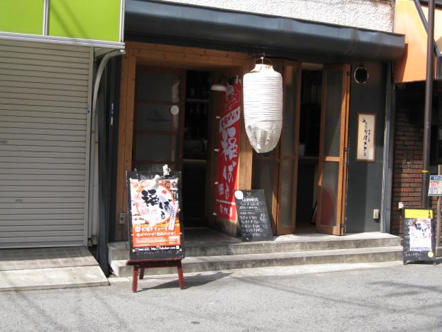 3rd-fukubar13.JPG
