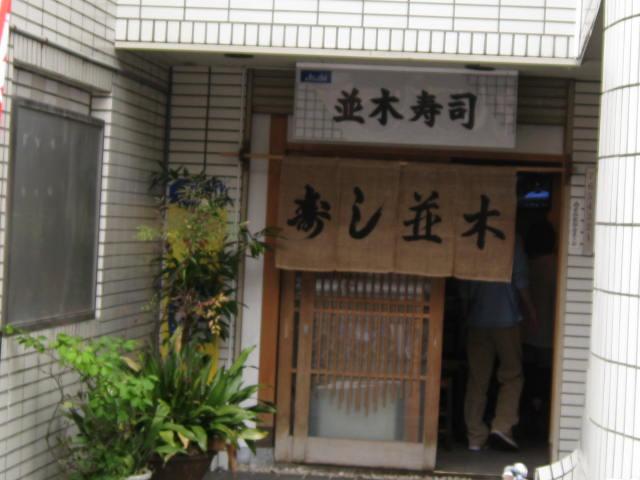 3rd-fukubar15.JPG