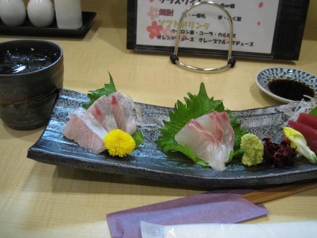 3rd-fukubar22.JPG