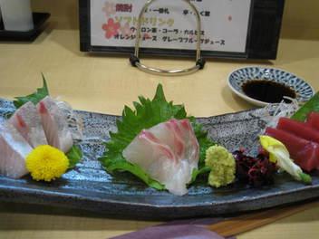 3rd-fukubar23.JPG