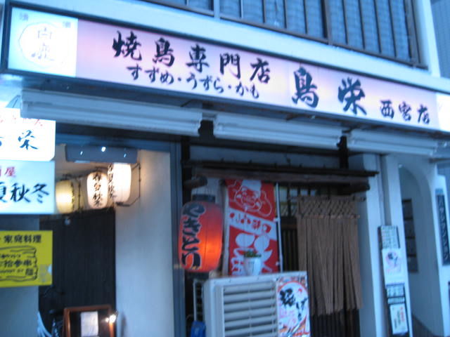 3rd-fukubar33.JPG