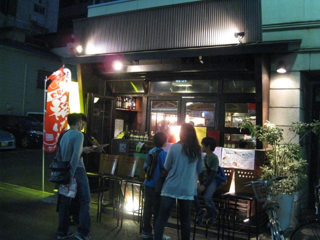 3rd-fukubar38.JPG
