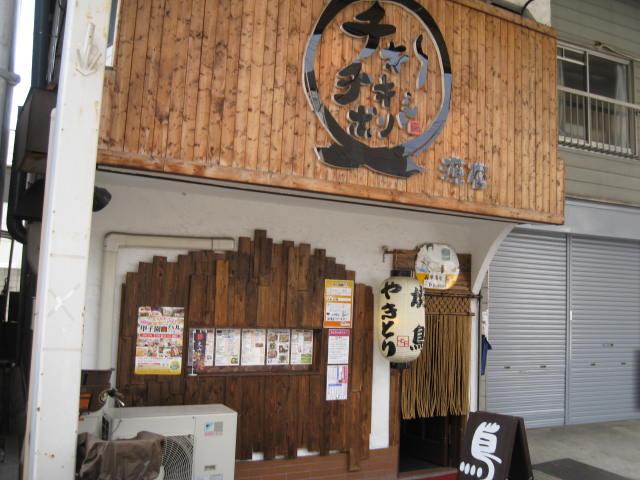 3rd-koushi-guchibal1.JPG