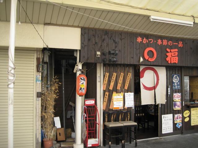 3rd-koushi-guchibal10.JPG