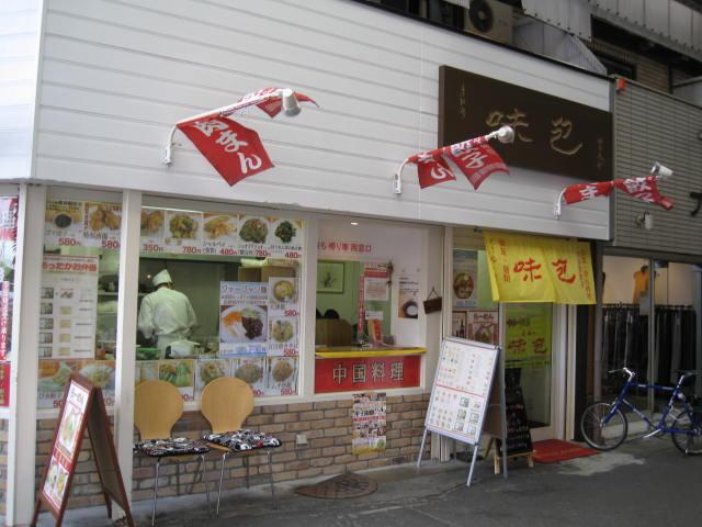 3rd-koushi-guchibal7.JPG