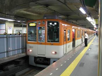 after-higashi-han-sannomiya24.JPG