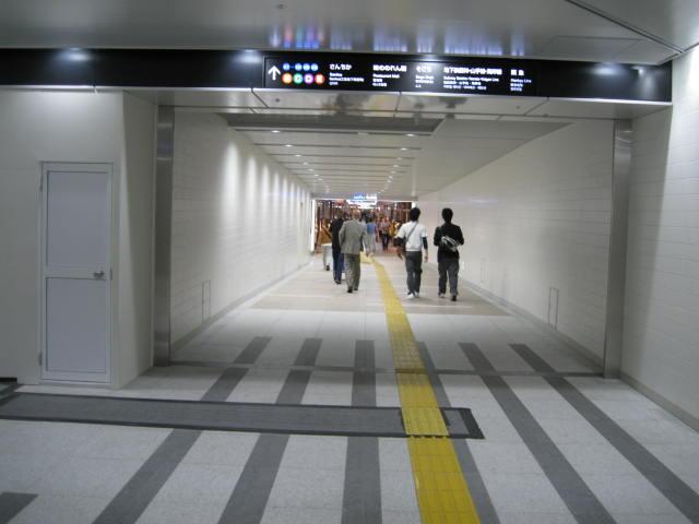after-higashi-han-sannomiya4.JPG