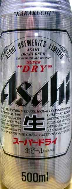 asahi-beer5.JPG