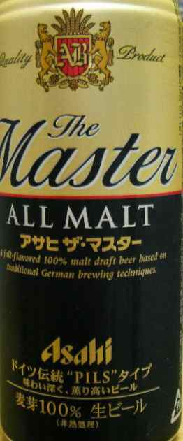 asahi-beer7.JPG