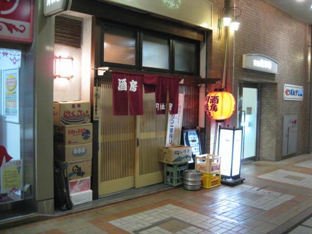 ashiya-gekkeikan1.JPG