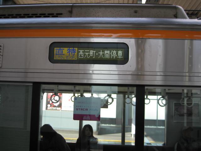 before1-nishi8.JPG
