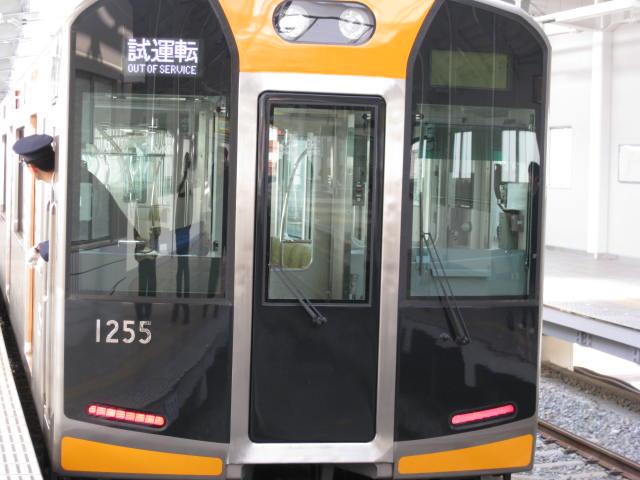 before1-nishikujo2.JPG