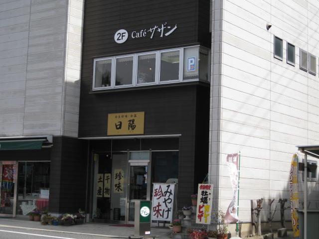 cafe-southern1.JPG