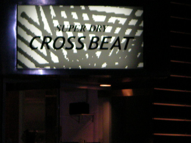 cross-beat1.JPG