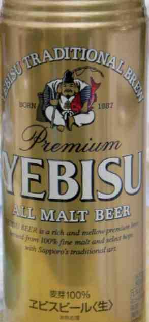 ebisu-beer1.JPG