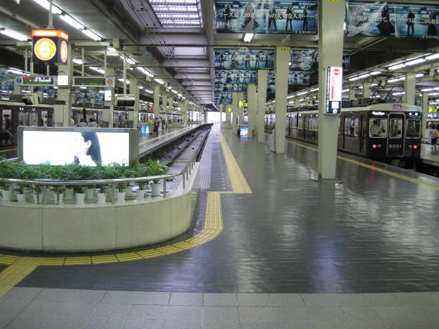 hankyu-umeda10.JPG