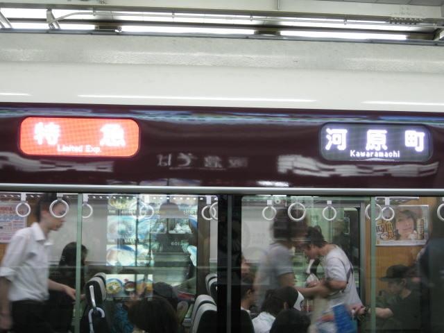 hankyu-umeda23.JPG