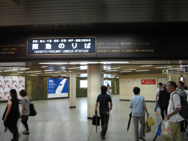 hankyu-umeda4.JPG
