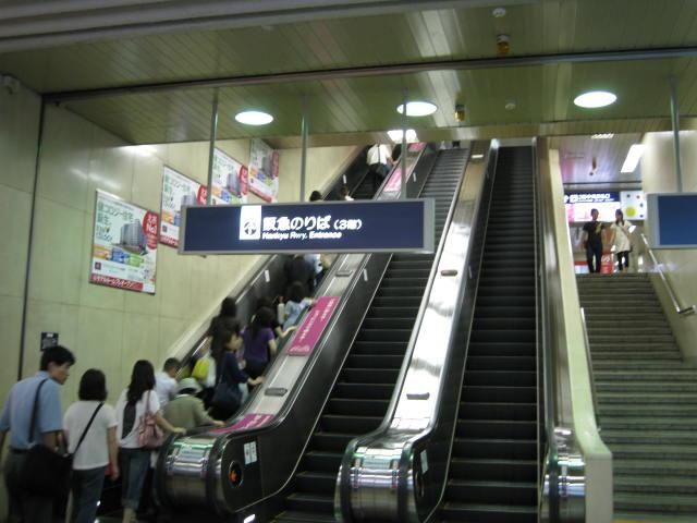 hankyu-umeda5.JPG