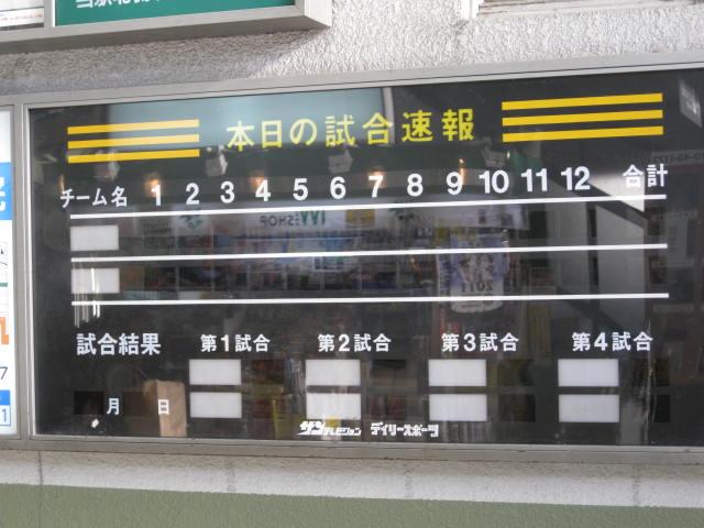 hanshin-koshien5.JPG