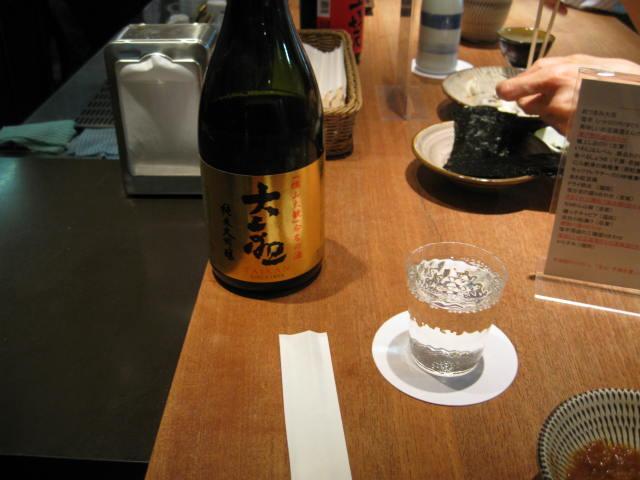 hasegawa-sakemise4.JPG