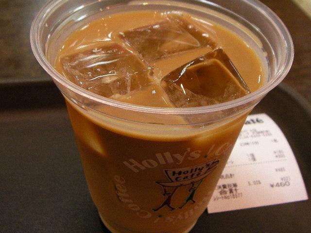 holly's-cafe3.JPG