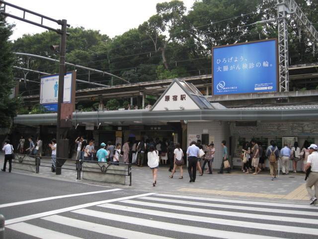 jr-harajuku1.JPG