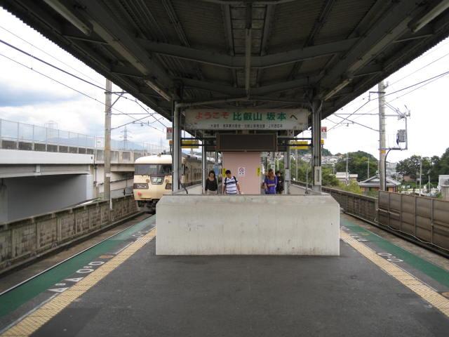 jr-hieisakamoto6.JPG