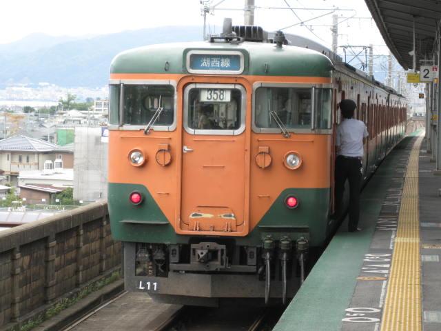 jr-hieisakamoto8.JPG