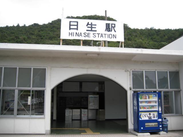 jr-hinase1.JPG