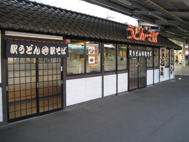 jr-hiroshima21.JPG