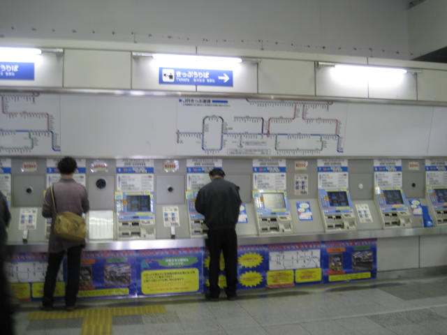 jr-hiroshima3.JPG