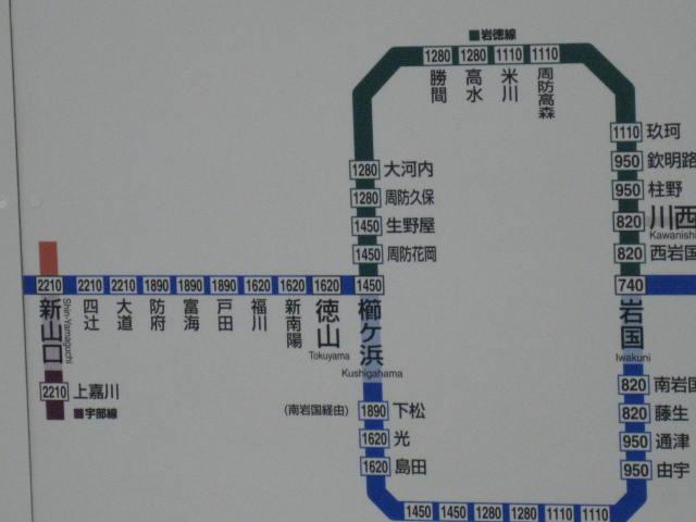 jr-hiroshima5.JPG