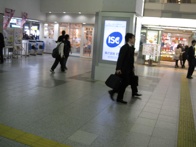 jr-hiroshima8.JPG