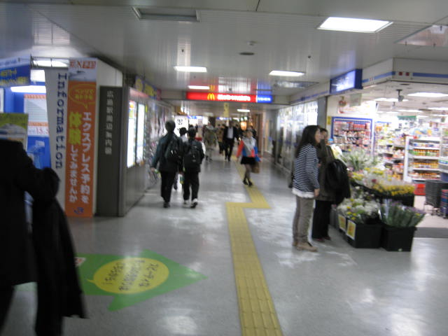 jr-hiroshima9.JPG