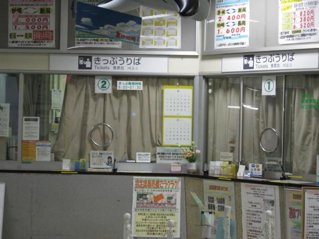 jr-kasiwazaki2.JPG