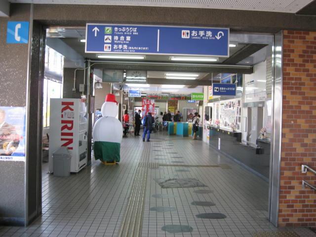 jr-kiikatsuura2.JPG