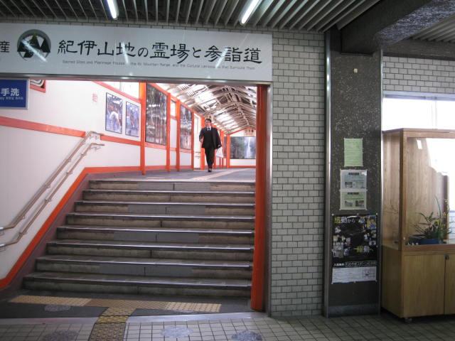 jr-kiikatsuura5.JPG