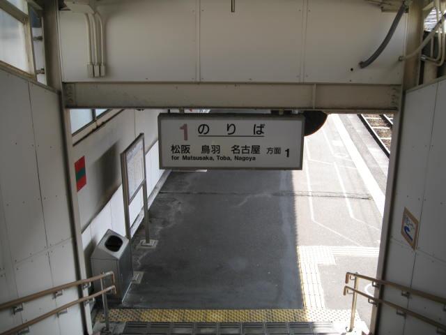 jr-kiikatsuura7.JPG
